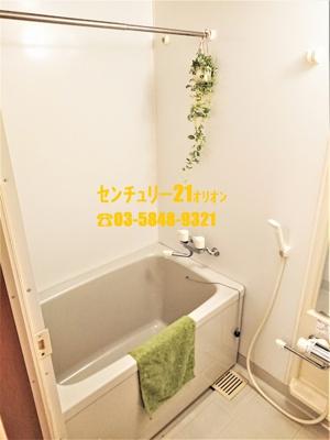 【浴室】フローラルパーク