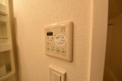 天満アパートメント 浴室乾燥機付