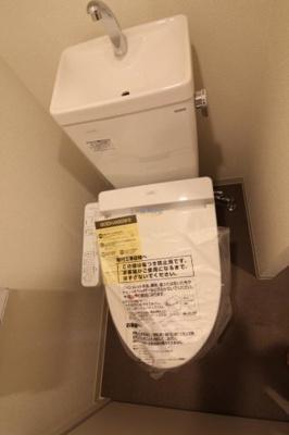 【トイレ】セオリー大阪フルール
