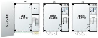 神戸プロジェクトビル