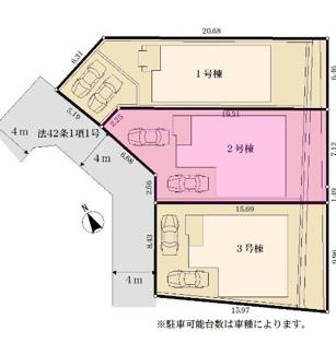 【区画図】多摩市連光寺4丁目 全3棟 2号棟 仲介手数料無料