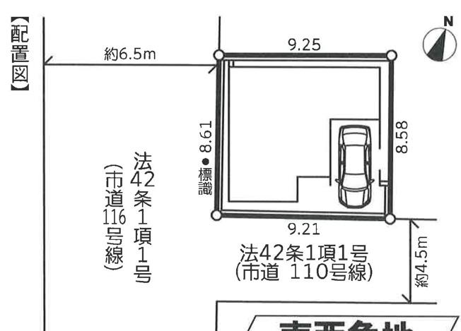 【区画図】新築 綾瀬市大上4丁目