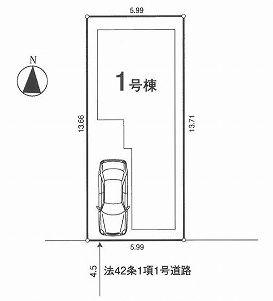 【区画図】板橋区徳丸6丁目 新築戸建