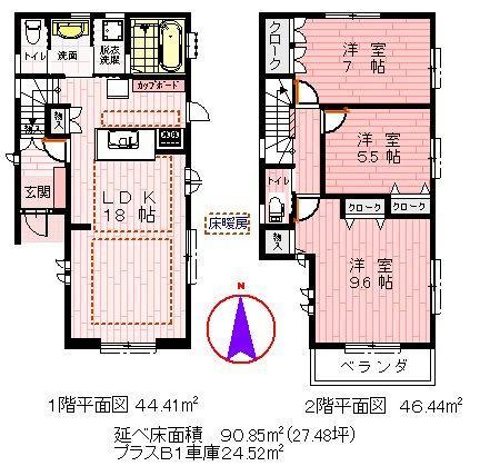 神戸市垂水区西舞子8丁目 A号棟 新築戸建