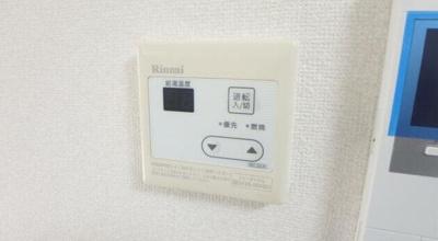 【設備】サークルハウス高円寺一番館