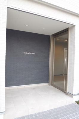 【エントランス】ヴィラプロニティ