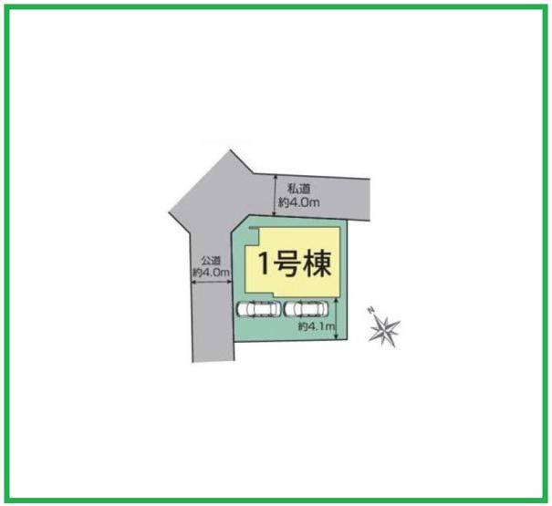 区画図です。建物は長期優良住宅ですので、住宅ローン減税などの優遇措置があります。