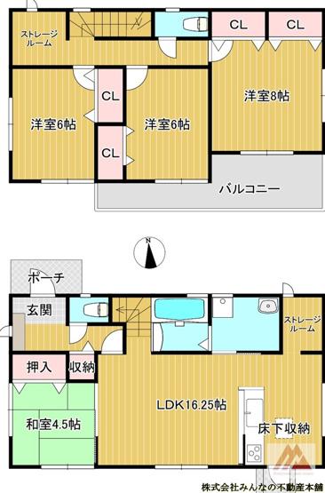 久留米須荒木町第7 1号棟 一建設株式会社
