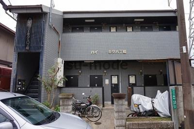 【外観】ハイツオーキタ八丁畷