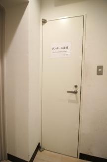 【その他共用部分】三宮京町ビル