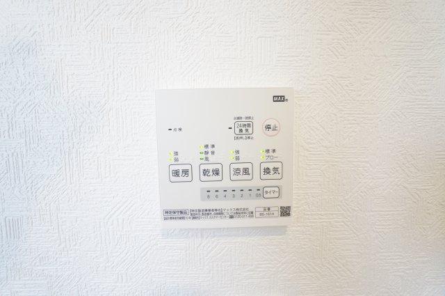 浴室乾燥機付きです♪本日、建物内覧できます。お電話下さい!