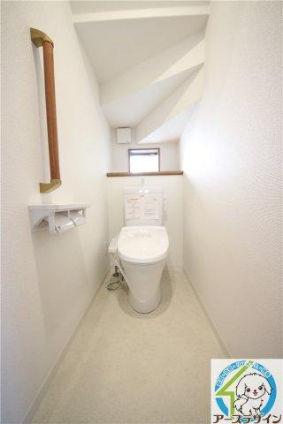 清潔感あるウォシュレットトイレ♪ 温水洗浄便座で快適♪