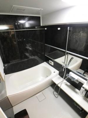 【浴室】ルネ六甲八幡町