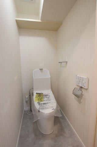 【トイレ】ダイナコート春日