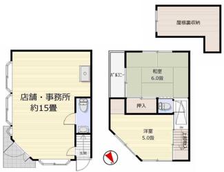 1階:店舗・事務所 2階:住居です♪ぜひご検討下さい(^^)