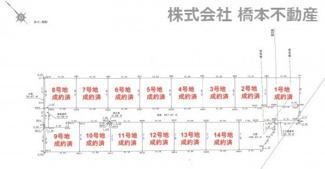 【区画図】ホームタウン大堀
