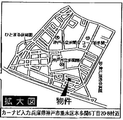 垂水区本多聞6 新築1号棟 仲介手数料無料!