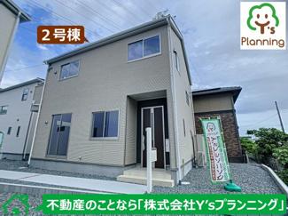 【外観パース】三島市徳倉第4 新築戸建 全5棟 (2号棟)