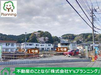 【外観】三島市徳倉第4 新築戸建 全5棟 (3号棟)