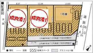 【間取り】駿東郡清水町徳倉第16 新築戸建 1号棟