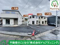 三島市徳倉第4 新築戸建 全5棟 (5号棟)の画像