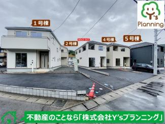 【外観】三島市徳倉第4 新築戸建 全5棟 (5号棟)