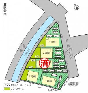 【区画図】三島市徳倉第4 新築戸建 全5棟 (5号棟)