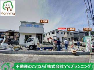 【外観パース】三島市徳倉第4 新築戸建 全5棟 (5号棟)