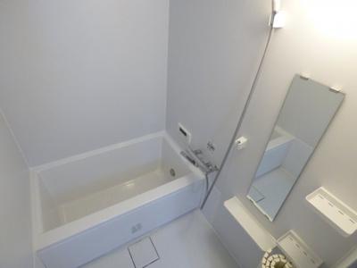 【浴室】ダイタ北口マンション