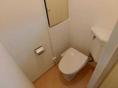 【トイレ】箕面アトラス
