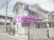 平塚市根坂間 中古一戸建ての画像