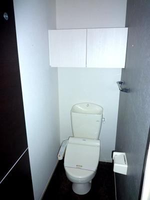 【トイレ】サウスメゾンジャスミン