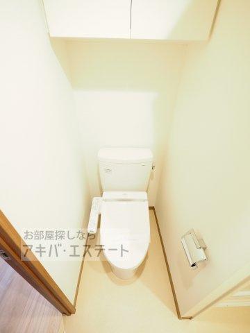 【トイレ】ライジングプレイス綾瀬二番館