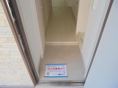 【玄関】リブリ・中小田井