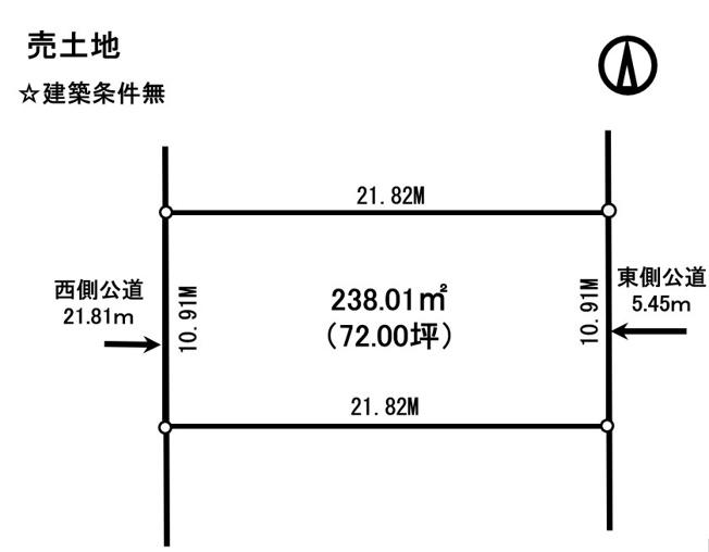【土地図】池田町字大通5丁目売土地