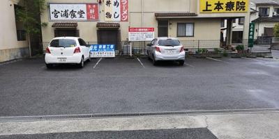 【駐車場】フェリーチェ聖光