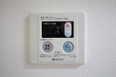 【設備】吉田コーポ