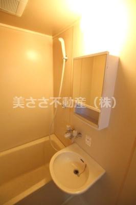 【浴室】吉田コーポ
