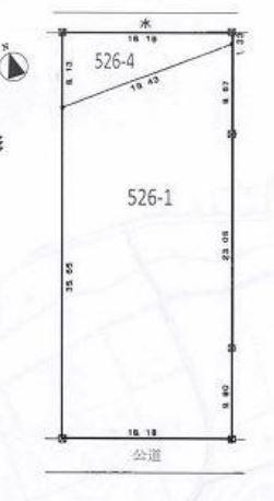 【土地図】大曲4丁目 建築条件無し売地