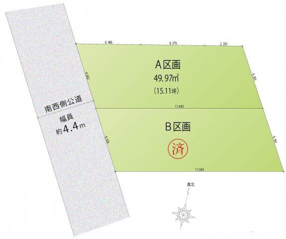 建物プラン例1 2LDK+S、土地価格3630万円、土地面積49.97m2、建物価格1550万円、建物面積84.16m2