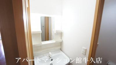 【独立洗面台】ボンヌシャンス・ヴィラA