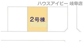 ♪岐阜市日野南新築建売 車並列4台駐車OK♪