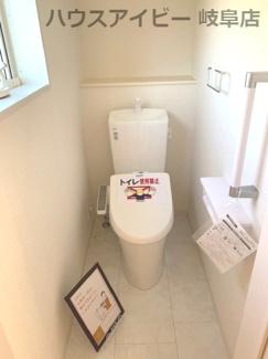 ♪岐阜市日野南新築建売 車並列4台駐車OK♪ゆったりとした空間のトイレです