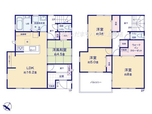 上尾市五番町 1期 新築一戸建て リーブルガーデン 02