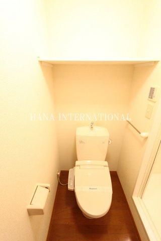 【トイレ】プラネットホームズ