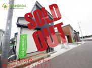 那珂市菅谷 新築戸建 5号棟の画像