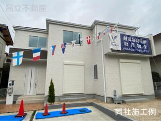 同社施工例です。新京成線「二和向台」駅徒歩13分の全2棟の新築一戸建てです。