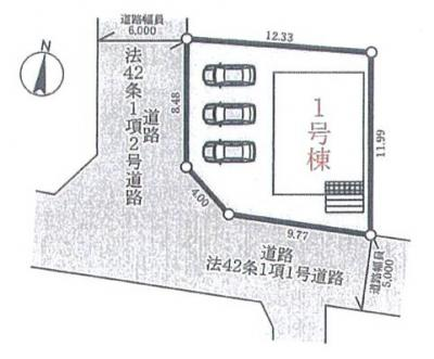 【区画図】西脇市野村町