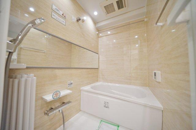 【浴室】ライオンズマンション横浜第3