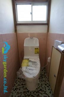 【トイレ】平塚市片岡 中古一戸建